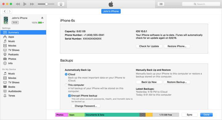 بک آپ و ذخیره پیام ها با استفاده از iTunes