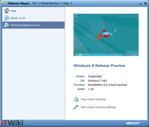 ماشین مجازی VMware